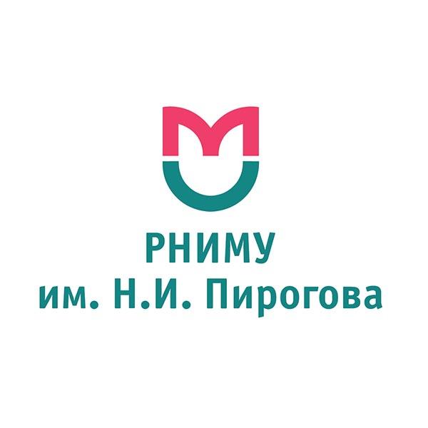 РНИМУ им. Н.И. Пирогова